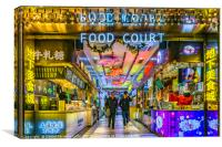 Street Food Court Market, Shanghai, China, Canvas Print