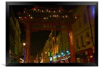 ENTRANCE IN CHINA TOWN, Framed Print